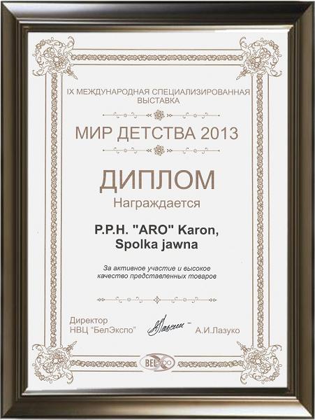 Награды by Диплом 2013 года 9 ой Международной специализированной выставки МИР ДЕТСТВА p p h aro karon spolka jawna Польша дистрибьютором которой является
