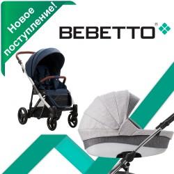 Новое поступление товаров торговой марки Bebetto.